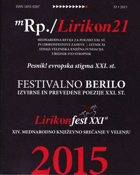 lirikon