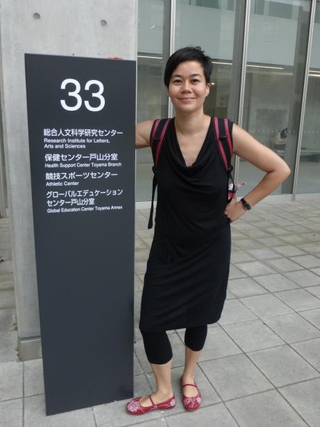 Maria Waseda